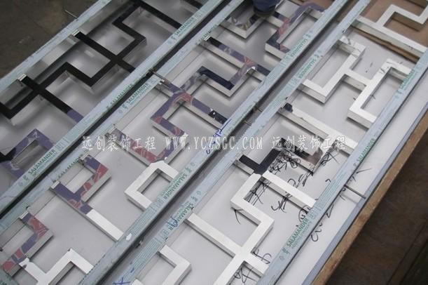 不锈钢原色镜面隔断价格,不锈钢原色镜面隔断多少钱,不锈钢原色镜面隔断报价